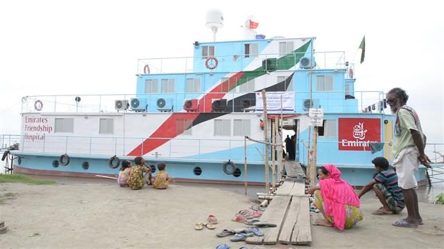Floating Hospitals Treat Those Impacted by Rising Seas ...