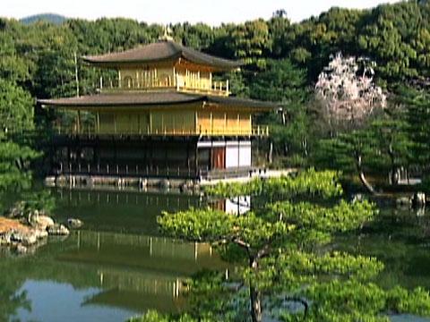 Destination: Japan