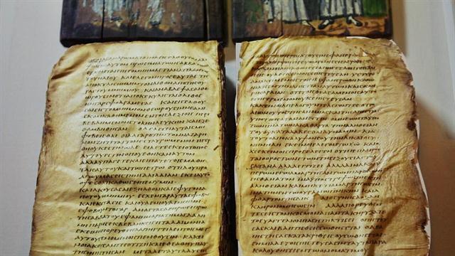 World's Third Oldest Bible Displayed at Smithsonian