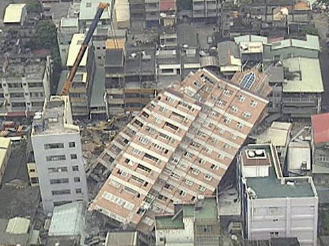 earthquake montage